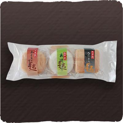 六田麸 スープ3個セット