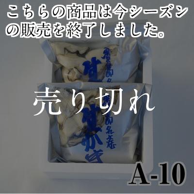 【A-10】むき身カキ1kg (加熱調理用)