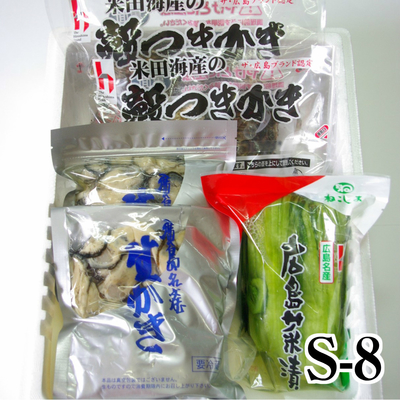 【S-8】カキ1kg+レンジパック2+広島菜 加熱調理用