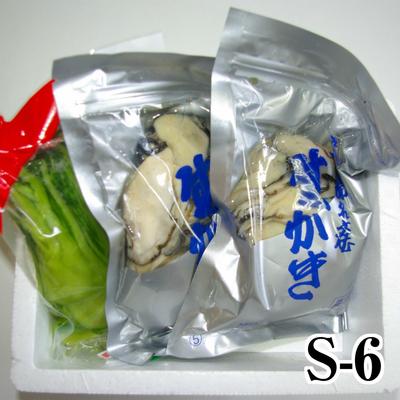 【S-6】カキ1kg+広島菜 加熱調理用