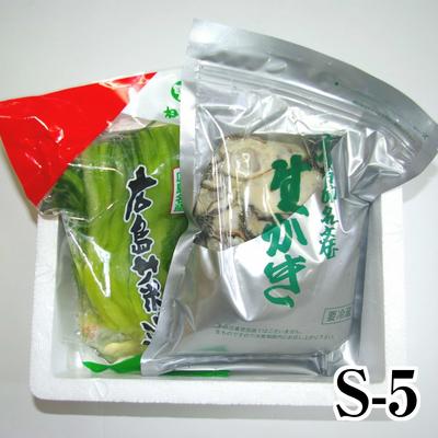 【S-5】カキ0.7kg+広島菜 加熱調理用