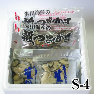 【S-4】カキ1kg+レンジパック2袋 加熱調理用