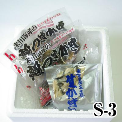 【S-3】カキ0.5kg+レンジパック2袋 加熱調理用