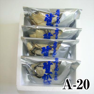 【A-20】むき身カキ2kg 加熱調理用
