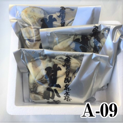 【A-09】むき身カキ0.9kg 加熱調理用