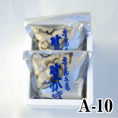 【A-10】むき身カキ1kg 加熱調理用