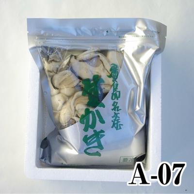 【A-07】むき身カキ0.7kg 加熱調理用