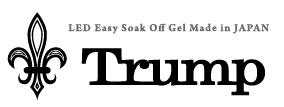Trump gel