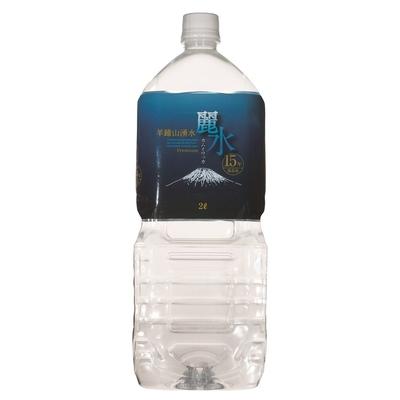 保存水 15年 2L  500円×6本 1箱