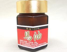 無添加純正馬油(100g)