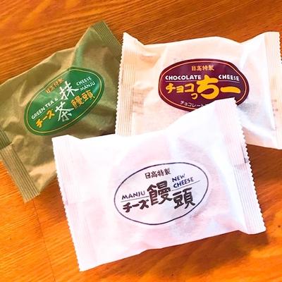 チーズ饅頭アソート