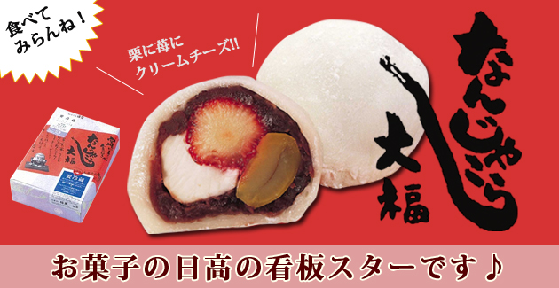 https://image.raku-uru.jp/01/6617/198/daifuku20_1580515959613.jpg