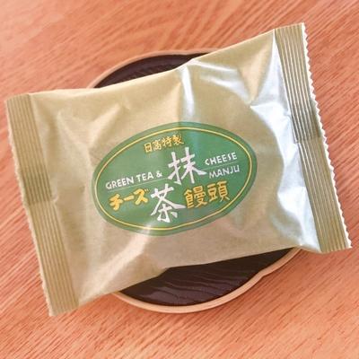 抹茶チーズ饅頭