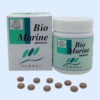 バイオマリン [たんぱく質酵素分解物含有食品(鯖) ]250粒