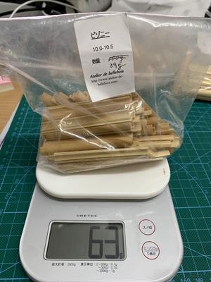 ピゾニー[10.0-10.5]三ツ割ギロチン済材 約59g
