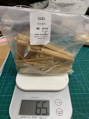 マリオン[10.0-10.5]三ツ割ギロチン済材 約61g