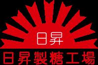 日昇製糖オンライン
