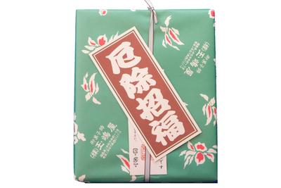和菓子の日セット【ミニ羊羹、ミニ志保閑満】
