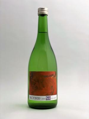 KCT2020【課題】つけてみそかけてみそに合う日本酒