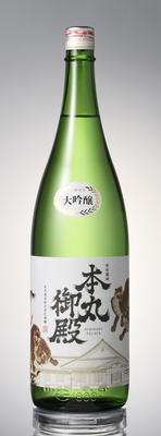 大吟醸 名古屋城本丸御殿【ワイングラスで美味しい日本酒アワード最高金賞!】