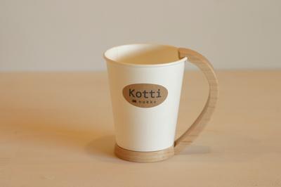 Kotti メープル