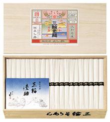 古式手延 三輪素麺 4300g(50g×86束)