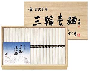 古式手延 三輪素麺 3000g(50g×60束)