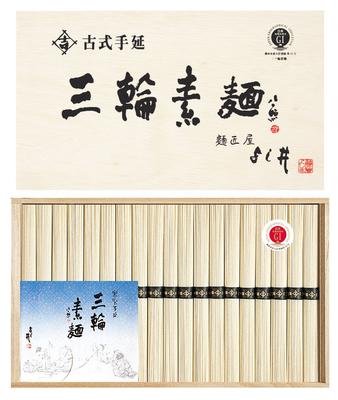 古式手延 三輪素麺 1900g(50g×38束)