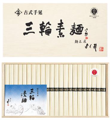 古式手延 三輪素麺 1100g(50g×22束)