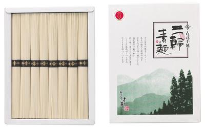 古式手延 三輪素麺 400g(50g×8束)