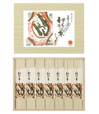 極細三輪素麺「神結の糸」1400g(50g×28束)