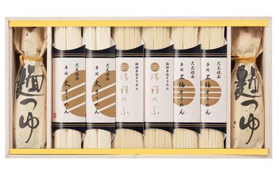 手延三種麺食べ比べ<極細・太・並>(極細50g×8束、太麺50g×8束、並麺50g×8束、麺つゆ150ml×2本)