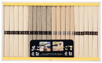胡麻そうめん食べ比べ<金ごま・黒ごま>(白そうめん50g×10束、金ごま50g×5束、黒ごま50g×5束)
