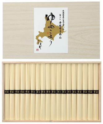【北海道小麦使用】手延そうめん「ゆめこより」1800g(50g×36束)