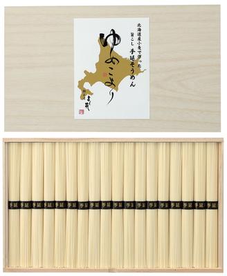 【北海道小麦使用】手延そうめん「ゆめこより」900g(50g×18束)