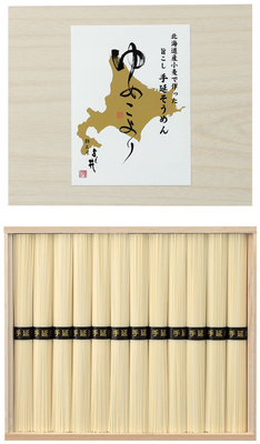 【北海道小麦使用】手延そうめん「ゆめこより」600g(50g×12束)