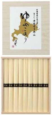 【北海道小麦使用】手延そうめん「ゆめこより」450g(50g×9束)