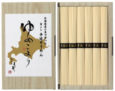 【北海道小麦使用】手延そうめん「ゆめこより」300g(50g×6束)