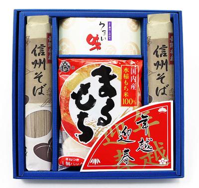 年越迎春 招福セット(信州そば120g×2束、杵つき丸餅330g×1袋、麺つゆ30ml×2本)
