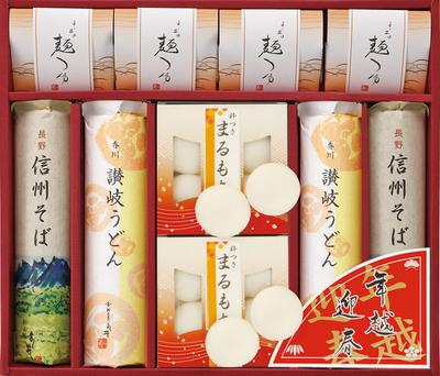年越迎春 麺詰合せ(信州そば160g×2束、讃岐うどん160g×2束、杵つき丸餅33g×8袋、麺つゆ30ml×8本)