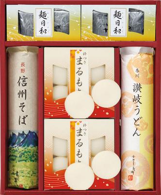 年越迎春 麺詰合せ(信州そば160g×1束、讃岐うどん160g×1束、杵つき丸餅33g×8袋、麺つゆ30ml×4本)