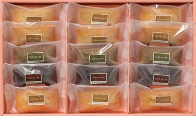 奈良MAHOROBA フィナンシェ詰合せ 38g×15枚(プレーン×9、抹茶×3、チョコ×3)