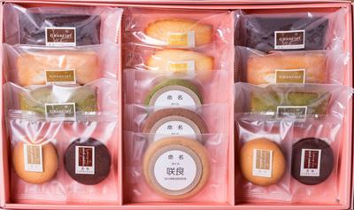 【名入れ】奈良MAHOROBA 焼き菓子詰合せ(フィナンシェ×6[プレーン・抹茶・チョコ×各2]、マドレーヌ×2、焼きショコラ×4[プレーン×2・抹茶・チョコ×各1)、サンドクッキー×3)
