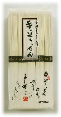 麺匠屋よし井の手延そうめん【長崎県指定工場製造】500g(50g×10束)