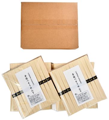 お得用 北海道産小麦の手延そうめん/小袋タイプ【長崎県指定工場製造】4kg(500g[50g×10束]×8袋)