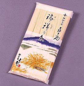極細三輪素麺 瑞祥の糸 250g(50g×5束)入り