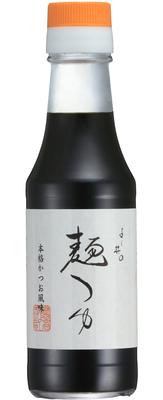 麺匠屋よし井オリジナル麺つゆ(希釈用)150ml(約5人前)