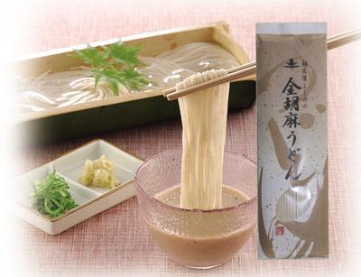 金胡麻うどん 160g<長野県産>