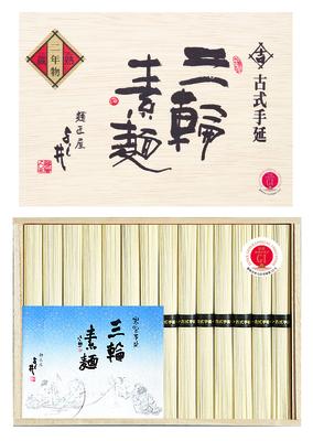三輪素麺 蔵熟二年物 1400g(50g×28束)