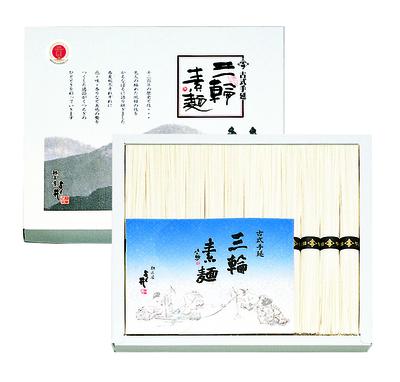 古式手延 三輪素麺 600g(50g×12束)